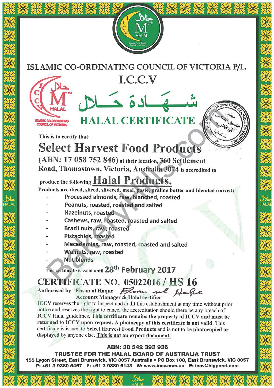 select-harvest-food-halal-exp-28-2-2017